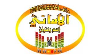 getlinkyoutube.com-بس اشلحي الوصلة حمدي الفارس