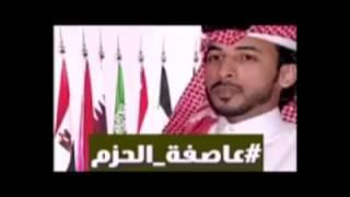 getlinkyoutube.com-رد الشاعر اليمني محمد الجرمزي على ابن فطيس