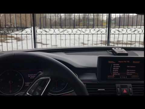 Сервисный режим дворников Audi A6/A7