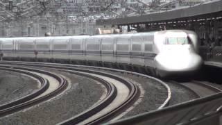 getlinkyoutube.com-700系 ひかり472号 浜松駅到着 発車 SHINKANSEN HIKARI HAMAMATSU STATION
