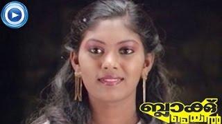 getlinkyoutube.com-Malayalam Movie - Blackmail - Part 18 Out Of 18 [Ratheesh, Anuradha, Jayamalini] [HD]