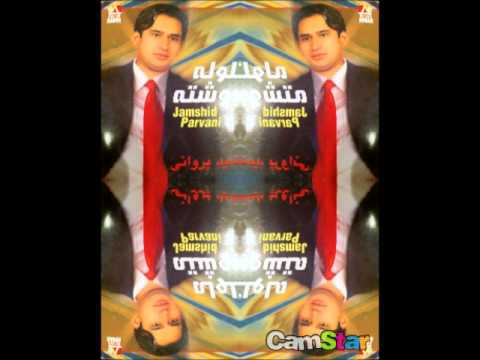 Afghan Mahali song off Jamshaid Parvani 2013