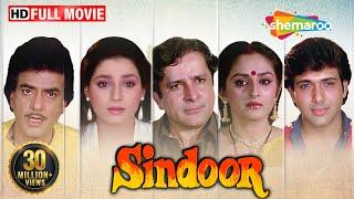 Sindoor-1987HD-Eng-Subs-Govinda-Jaya-Prada-Neelam-Shashi-Kapoor-Jeetendra-Hindi-Movie width=