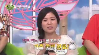 getlinkyoutube.com-간첩이 되기 위해 가출한 탈북 미녀 신은희!_채널A_이만갑 73회