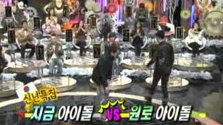 getlinkyoutube.com-Taeyang(BIGBANG) vs. Eunhyuk(SUJU) Dance Battle