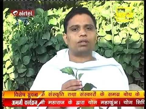 Ayurvedic Medicine Naagdon (नागदोन )Part 2 -Acharya Balkrishna