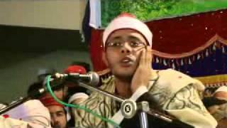 getlinkyoutube.com-القارئ الشيخ محمد سمير بلال - سورة غافر,قصارالسور 2011