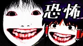 getlinkyoutube.com-「恐怖の森」夢に出る、きっと出る、白い顔! 探索~完全攻略! ホラー脱出ゲームゆっくり実況 結月ゆかり&霊夢