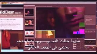 getlinkyoutube.com-فيلم رعب مثير   عن قصة حقيقية   مترجم بالعربى ممنوع أقل من 18