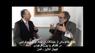 کیهان آنلاین - لندن: گفتگو با جواد خادم یکی از بنیانگذاران «اتحاد برای دموکراسی» درباره مسائل ایران