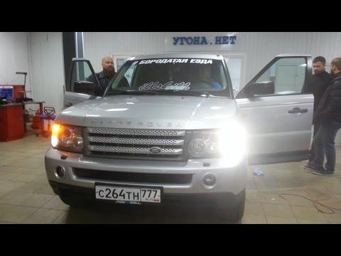 PROBRIGHT Pulsar и Alpha в Range Rover Sport Бородатая Езда