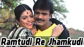 Ramtudi Re Jhamkudi Video Song | Padkar | Gujarati New Film Song | Hiten Kumar