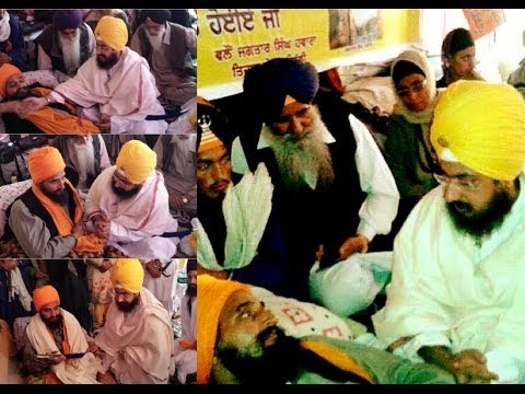 **SUPPORT BHAI GURBAKSH SINGH** Baba Ranjit Singh Dhadrianwale At Panthic Gathering For Solidarity