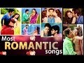 Best Romantic Songs Of Tollywood 2013 Valentine Jukebox | Top Telugu Love Songs