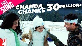 getlinkyoutube.com-Chanda Chamke - Full Song | Fanaa | Aamir Khan | Kajol