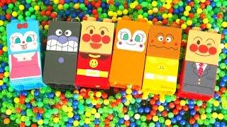 アンパンマンおもちゃアニメ アンパンマンブロックセットdeあそぼう ガチャガチャ 歌 映画 テレビ Anpanman Toys Block Labo