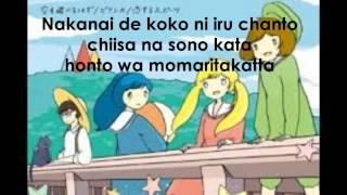 getlinkyoutube.com-Bianca- Sayonara Ponytail Lyrics
