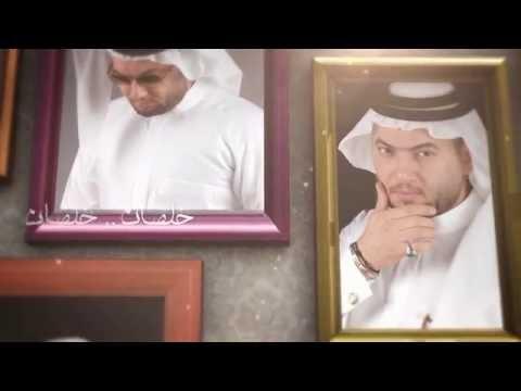 اوراس ستار  #مانام - روحي بيك - (Oras Sattar - Raw7y Beak ( Official Video