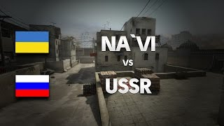 getlinkyoutube.com-Na`Vi vs USSR on de_dust2 (1st map) @ ESL ONE EU QUAL by ceh9