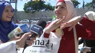 getlinkyoutube.com-نتائج التوجيهي في القدس ٢٠١٦ - دانا أبوشمسية