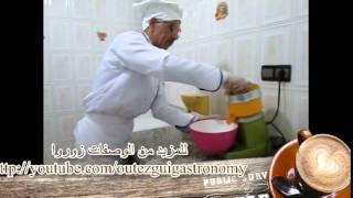 getlinkyoutube.com-طريقة تحضيرعصير الليمون المحفوظ المركز من تقديم أحمد أتزكي