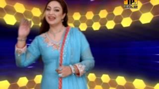 getlinkyoutube.com-Afshan Zebi   Bhaka Ho Si   Saraiki Best Songs