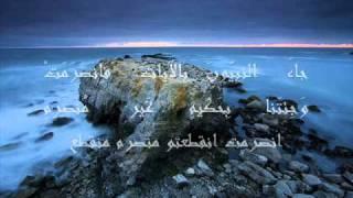 getlinkyoutube.com-(نهج البرده) لامير الشعراء أحمد شوقى فى مدح النبي محمد ص
