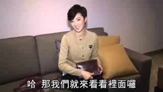 getlinkyoutube.com-台灣名人搜身桂綸鎂:哎呀只帶四百元!拋棄名牌迷上小店挖寶!