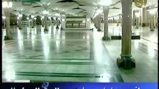 Hafiz Ahsan Amin Naat Dilo Se Gham Mitatha Hai