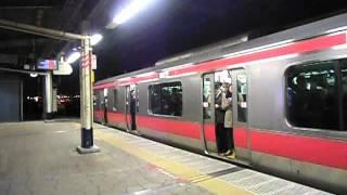 getlinkyoutube.com-舞浜駅 期間限定発車ベル 1番線 2番線連続