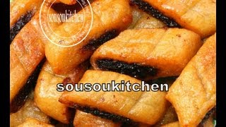 getlinkyoutube.com-Makrout-Recette de Makrout/Gateaux algeriens-Ramadan Specialمقروط