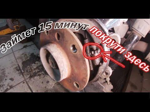 Как подтянуть РУЧНИК на ДИСКОВЫХ тормозах/БМВ е46