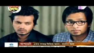 """Otopor Amra"" New bangla Comedy natok pahela boishak special ft Alen subhra, Mosharraf karim full HD"