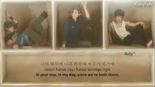 getlinkyoutube.com-Super Junior - Haru ~ lyrics on screen (KOR/ROM/ENG)