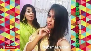 getlinkyoutube.com-Dubsmash Bangladesh #22 Dubsmash Bangladeshi Funny Videos Compilation
