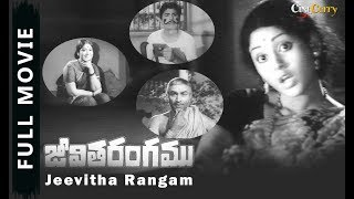 getlinkyoutube.com-Jeevitha Rangam│Full Telugu Movie│Gummadi, Savithri