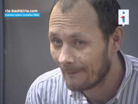 В Башкирии мужчину, зарезавшего жену и троих детей