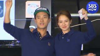 getlinkyoutube.com-SBS [런닝맨] - 금지효, 금개리 이커플 대단하다 대단해