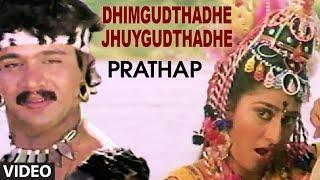 getlinkyoutube.com-Dhimgudthadhe Jhuygudthadhe Video Song I Prathap I Arjun Sarja