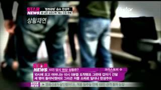 getlinkyoutube.com-[Y-STAR] han sung joo' ex-boyfriend 'mind' (한성주 전 남친' 크리스토퍼 수 심경 고백)