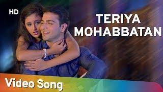 getlinkyoutube.com-Teriya Mohabbatan Ne Maar Sutiya (HD) - Rashmi Desai - Yeh Lamhe Judaai Ke Songs
