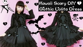 getlinkyoutube.com-Kawaii Scary DIY - How To Sew Gothic Lolita Dress(curtain style front skirt) (Easy)