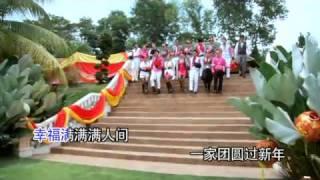 getlinkyoutube.com-988 幸福满满  2011 Chinese New Year Song