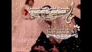 getlinkyoutube.com-دحية تحرم علي انا الجيزية