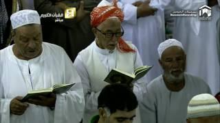 صلاة التراويح ليلة 23 رمضان 1436 -الشيخ د. ماهر المعيقلي - سورة غافر - فصلت