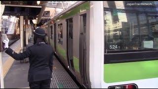 getlinkyoutube.com-【山手線】内回り浜松町入線発車 女性車掌発車メロディ