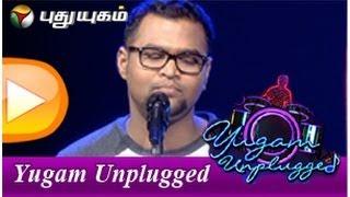 Singer Satya Prakash in Yugam Unplugged (12/04/2014) - Part 1