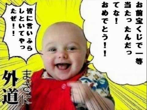 Aka-san / Gedō Beibī (外道ベイ...