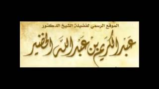 getlinkyoutube.com-موعظة مؤثرة - الشيخ عبدالكريم الخضير