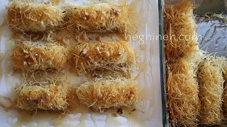 Kadaif Recipe - Middle Eastern Desserts - Heghineh Cooking Show